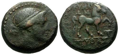 Ancient Coins - aVF/VF Aeolis Kyme AE21 / Horse