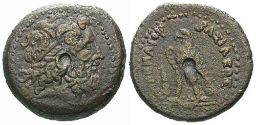 Ancient Coins - Ptolemy II AE