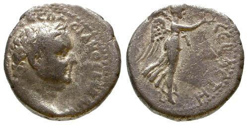 Ancient Coins - F+/aVF Vespasian AR Didrachm Caesarea Cappadocia / Victory