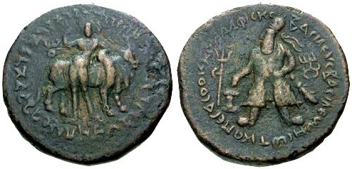 Ancient Coins - VF/VF Kushan Kings Kadphises I AE Tetradrachm