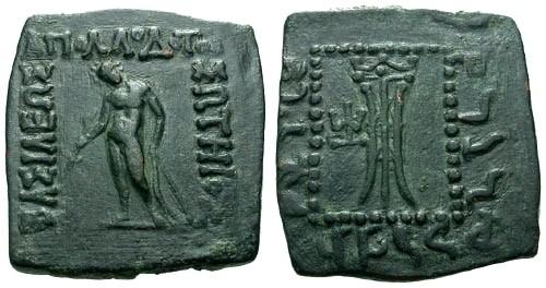 Ancient Coins - VF/VF Kings of Bactria Apollodotos I AE26 / Apollo / Tripod