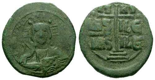 Ancient Coins - aVF/aVF Anonymous Class B Follis