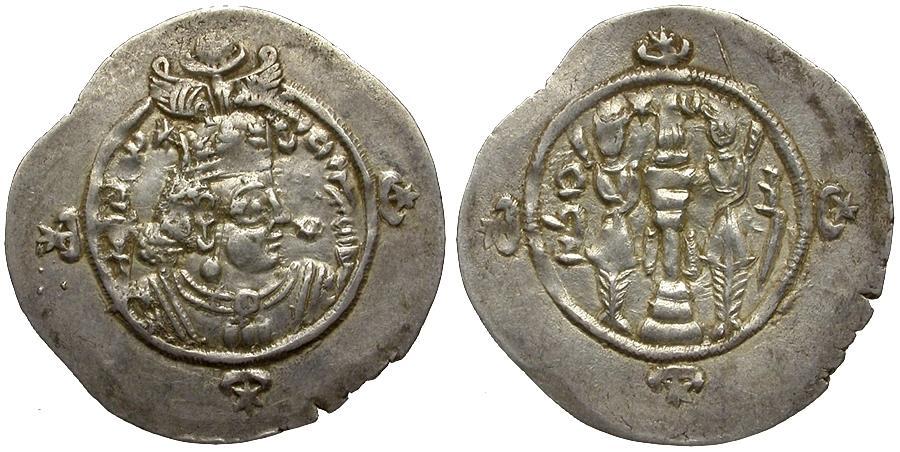 Ancient Coins - Sasanian Kings. Ardashir III AR Drachm