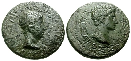 Ancient Coins - gF/VF Kings of Thrace Rhoemetalkes I AE18