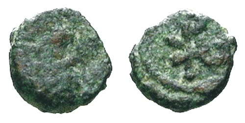 Ancient Coins - VG/VF Vandal Kingdom of North Africa Time of Justinian AE9 / Chi Rho