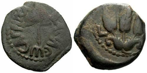 Ancient Coins - aVF/F Agrippa I Prutah / Umbrella like Canopy