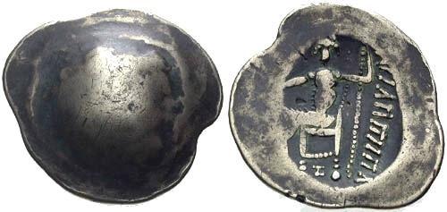Ancient Coins - VF Celtic AR Tetradrachm Imitating Alexander the Great
