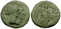Ancient Coins - Thessaly. Koinon. Time of Claudius. Strategos Antigonos Æ Assarion / Artemis
