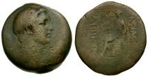 Ancient Coins - Seleukid Kings of Syria. Demetrios I Æ31 / Apollo Seated
