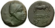 Pontos. Amisos. Time of Mithradates VI Eupator Æ23 / Perseus & Pegasus
