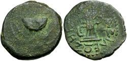Ancient Coins - Judaea. Herodian Kingdom. Herod I Æ 8 Prutot / Helmet and Tripod