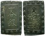 World Coins - Japan. Shogunate. Ansei era AR Bu.