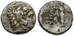 Ancient Coins - Mysia. Pergamon AR Diobol / Statue of Athena