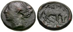 Ancient Coins - Thessaly. Larissa Æ11 / Horse