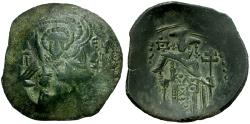 Ancient Coins - *Sear 2104* Byzantine Empire. Empire of Nicaea. John III Ducas-Vatatzes Æ Trachy / St Theodore