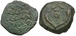Ancient Coins - Judaea. Hasmonean Kingdom. Alexander Jannaeus (103-76 BC) Æ Prutah