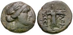 Ancient Coins - Thessaly. Thessalian League Æ19 / Athena