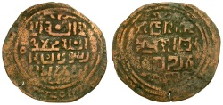 World Coins - Great Mongols. Chingiz (Ghengis) Khan Æ 41mm Mangukhani dirham