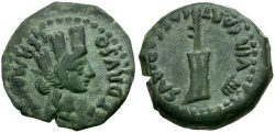 Ancient Coins - Spain. Carteia. Germanicus and Drusus Æ19 / Rudder