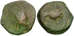 Ancient Coins - Kings of Commagene. Antiochos I Theos (69-34 BC) Æ Tetrachalkon / Lion