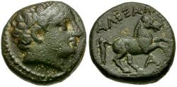 Ancient Coins - Kings of Macedon. Alexander III the Great Æ15 / Horse