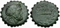 Ancient Coins - Kings of Macedon. Time of Philip V and Perseus Æ25 Serrate / Club in Wreath