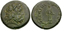 Ancient Coins - Ptolemaic Kings of Egypt. Ptolemy III Euergetes Æ19 / Aphrodite