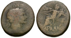 Ancient Coins - Trajan.  Phoenicia. Arados Æ26 / Tyche Seated
