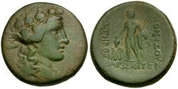 Ancient Coins - Thrace. Maroneia Æ26 / Dionysos