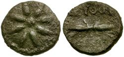 Ancient Coins - Kings of Thrace (Odrysian). Seuthes III. Seuthopolis Æ12 / Star and Thunderbolt