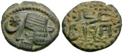 Ancient Coins - Kings of Parthia. Gotarzes I  (91-87 BC) Æ Drachm / Archer