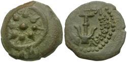 Ancient Coins - Judaea. Hasmonean Kingdom. Alexander Jannaeus (Yehonatan). Æ Prutah