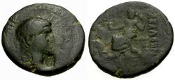 Ancient Coins - gF/gF Trajan, Syria Gabala Æ22 / Tyche seated