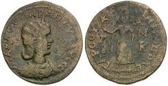 Ancient Coins - Otacilia Severa. Cilicia. Tarsos Æ32 / Elpis