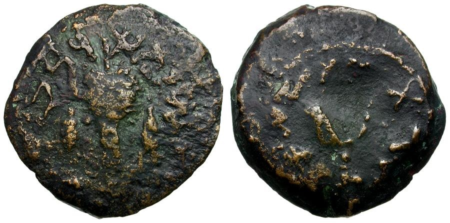 Ancient Coins - Judaea.  Jewish War. Year Four Æ 1/8 Shekel / Chalice and Lulav Branch