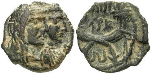 Ancient Coins - VF/VF Kings of Nabataea Aretas IV AE