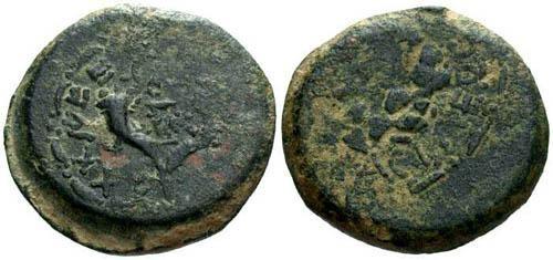 Ancient Coins - VF/VF Mattathias Antigonus Bronze / Double Cornucopia