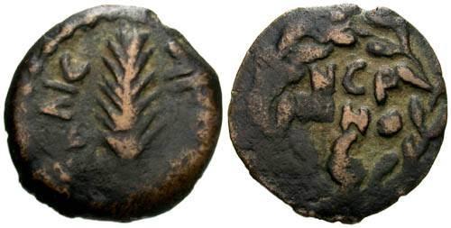 Ancient Coins - VF/VF Porcius Festus AE Prutah