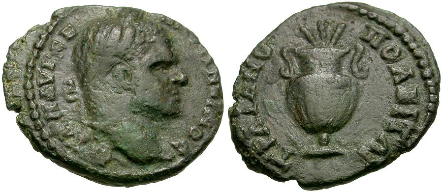 Ancient Coins - Caracalla (AD 198-217). Thrace. Trajanopolis Æ17 / Amphora