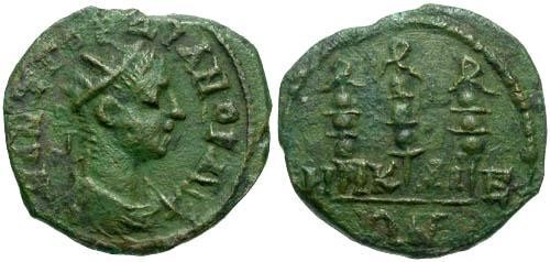 Ancient Coins - VF/VF Gordian III Provincial Bronze of Nicaea