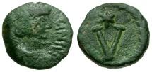 Ancient Coins - Byzantine Empire. Justinian I Æ Pentanummium