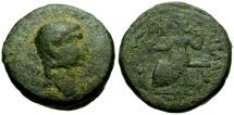 Ancient Coins - Trajan, Syria, Seleucia and Pieria, Gabala  Æ23 / Astarte Seated