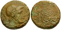 Ancient Coins - Pontos. Amisos. Time of Mithradates VI Eupator Æ19 / Sword in Sheath