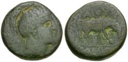 Ancient Coins - Macedon under Roman Rule. Bottiaia. Gaius Publilius as Quaestor Æ19