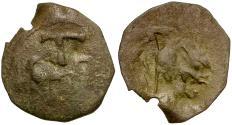 World Coins - Bulgaria. Æ20 / Eagle (?)