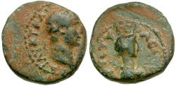 Ancient Coins - Hadrian. Arabia. Gerasa Æ15 / Bust of Arabia