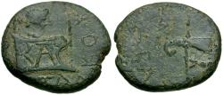 Ancient Coins - Kings of Thrace. Rhoemetalkes I (11 BC-AD 12) with Augustus Æ15 / Fasces and Capricorn