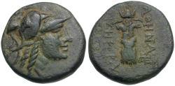Ancient Coins - Mysia. Pergamon Æ20 / Trophy
