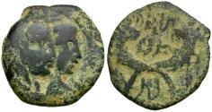 Ancient Coins - Kings of Nabataea. Aretas IV Æ18 / Double cornucopiae