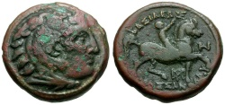 Ancient Coins - Kings of Macedon.  Kassander Æ19 / Youth on Horseback